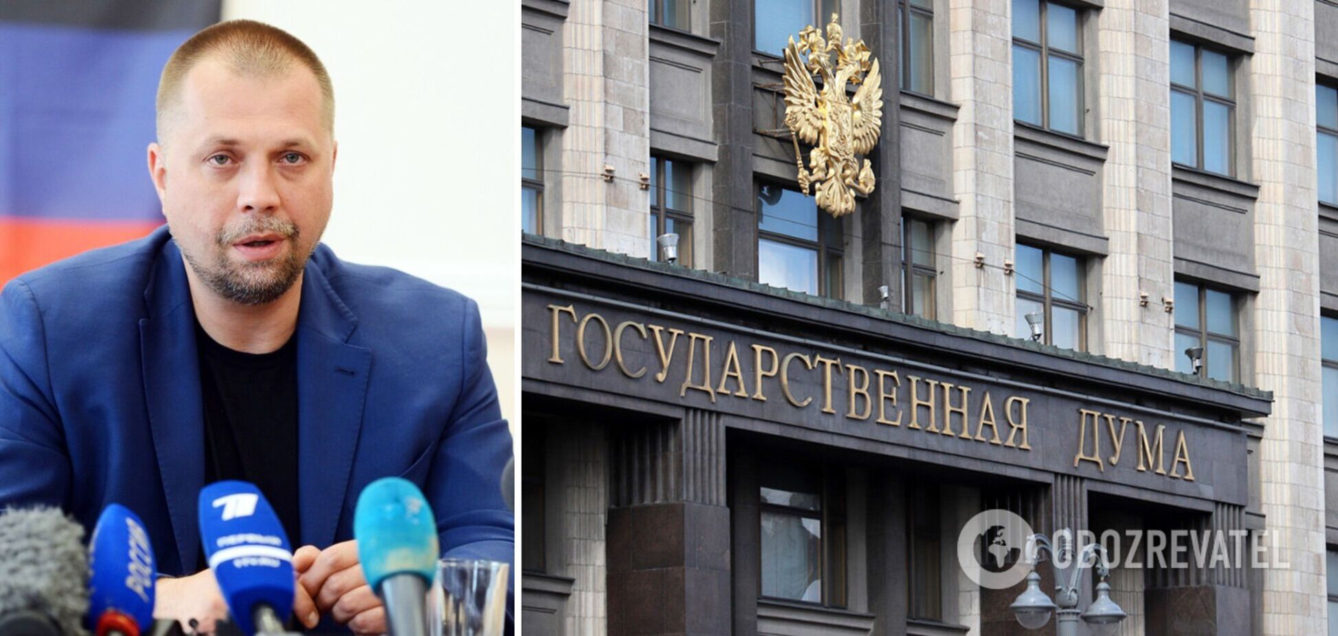 Экс-главарь 'ДНР' Александр Бородай