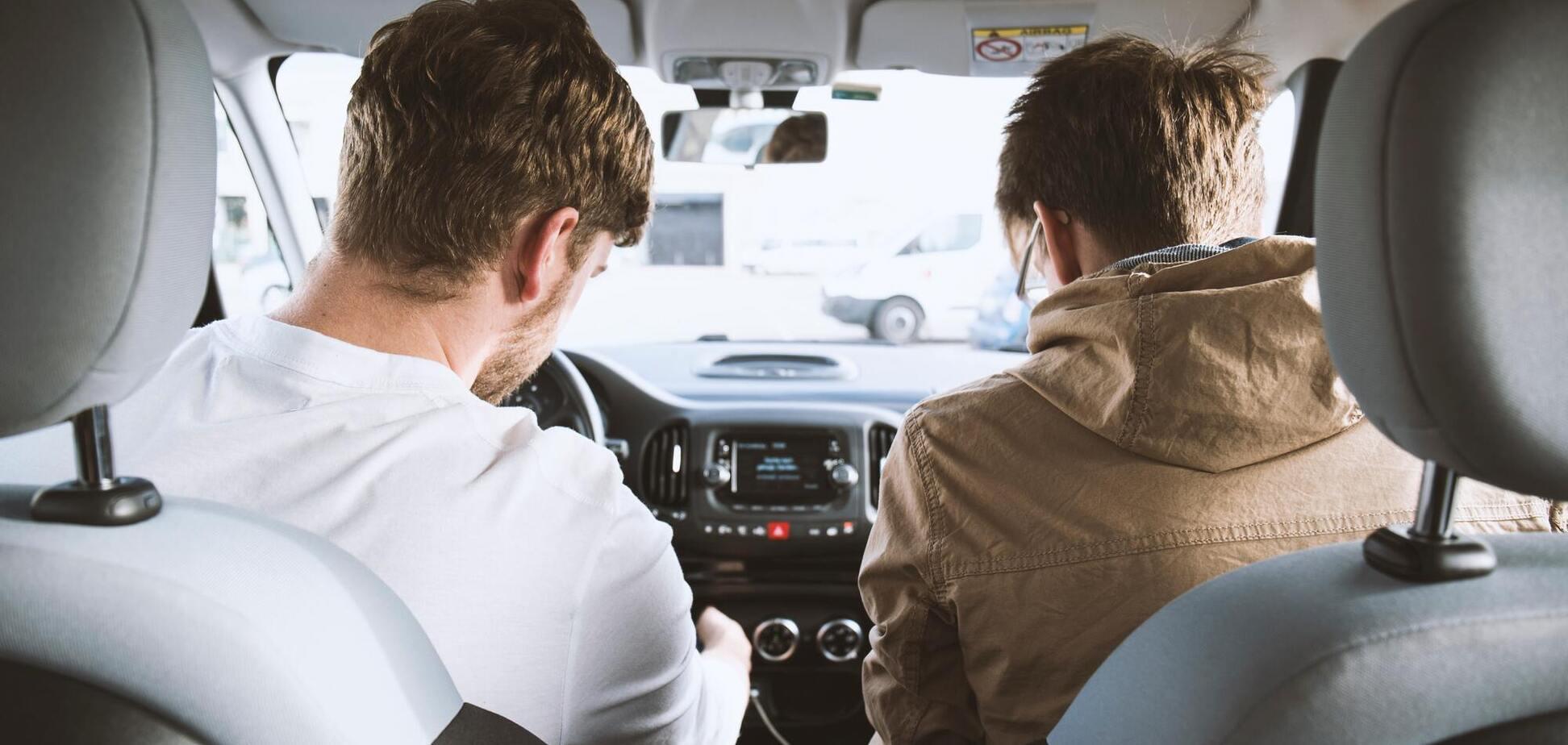 Водитель и пассажир