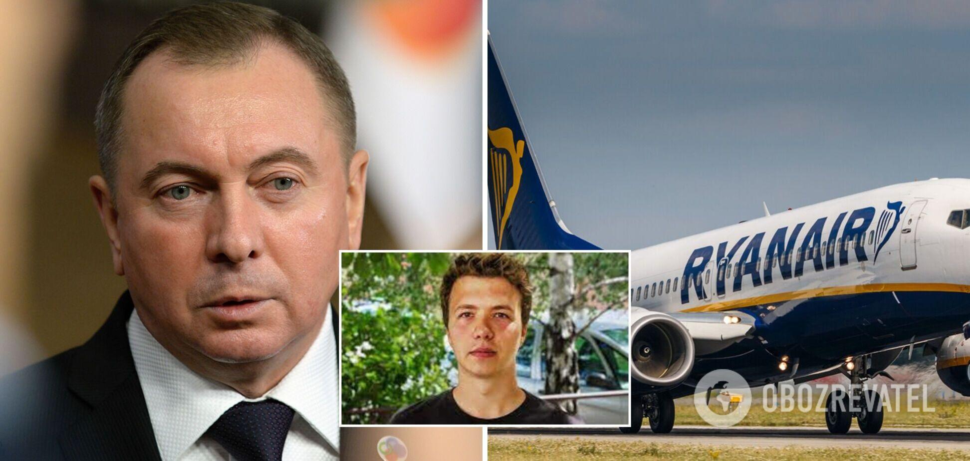 Глава МИД Беларуси: если бы экипаж Ryanair решил садиться в Вильнюсе, он бы спокойно пересек границу