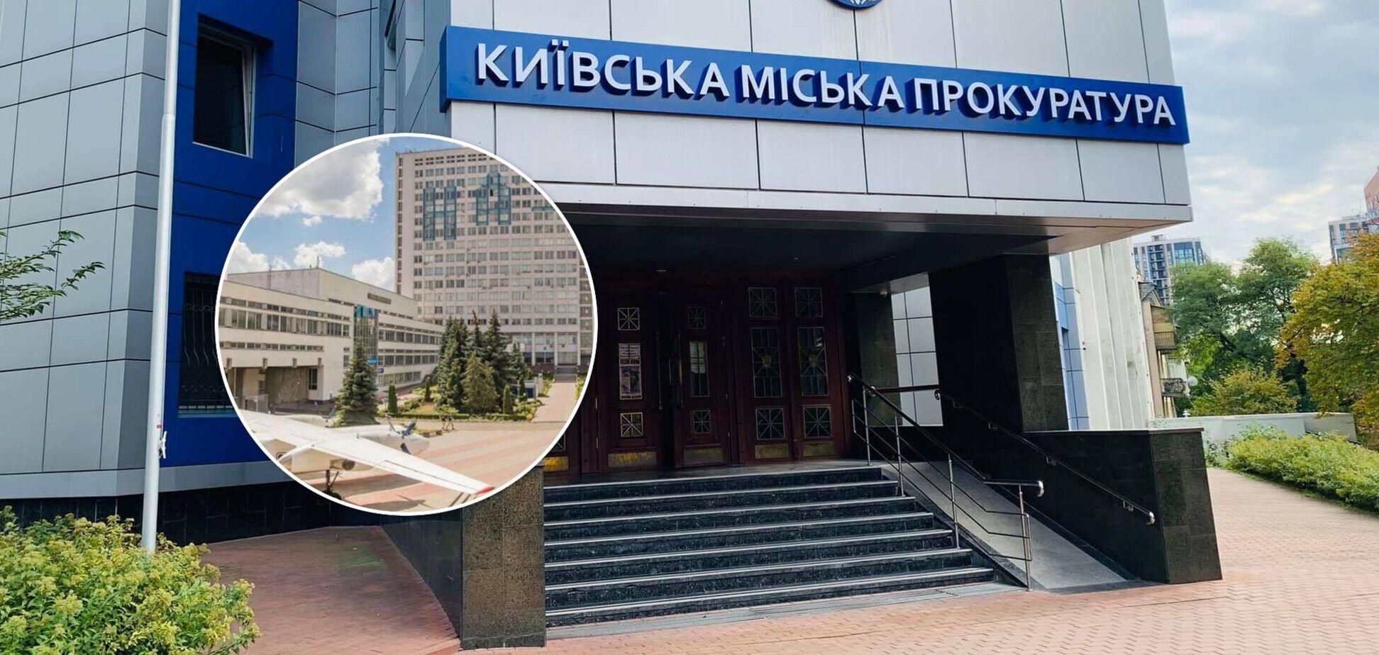 Решение принял Киевский апелляционный суд