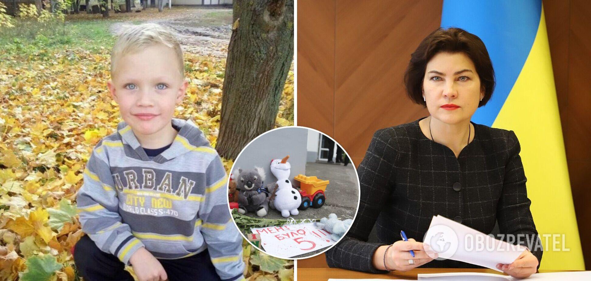 Вбивство 5-річного Кирила Тлявова