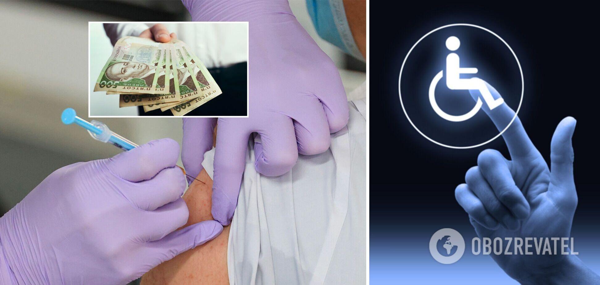 Украинцам будут платить в случае осложнений после вакцинации от COVID-19: кто и сколько сможет получить