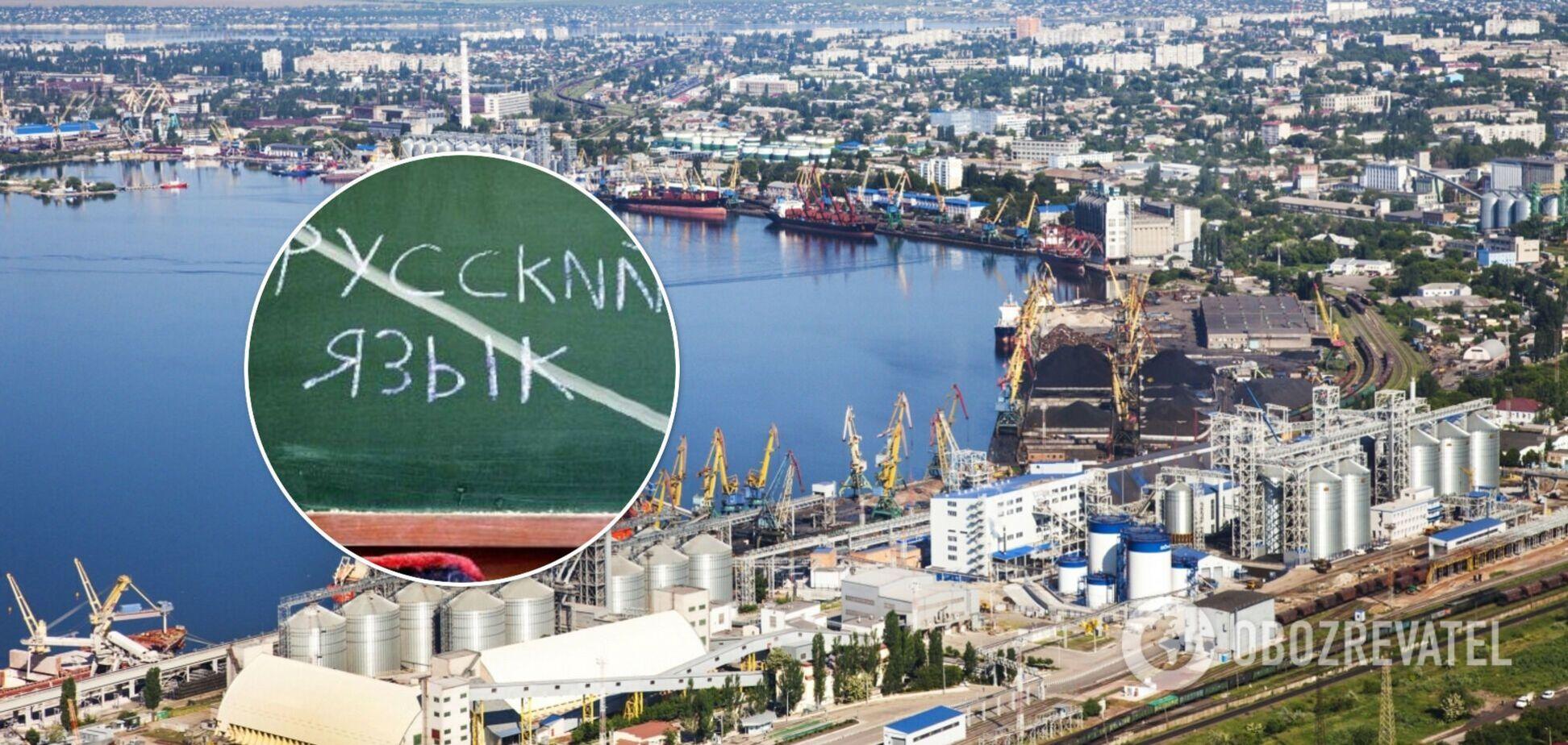 В Николаеве требуют лишить русский язык статуса регионального: осталось еще 4 области
