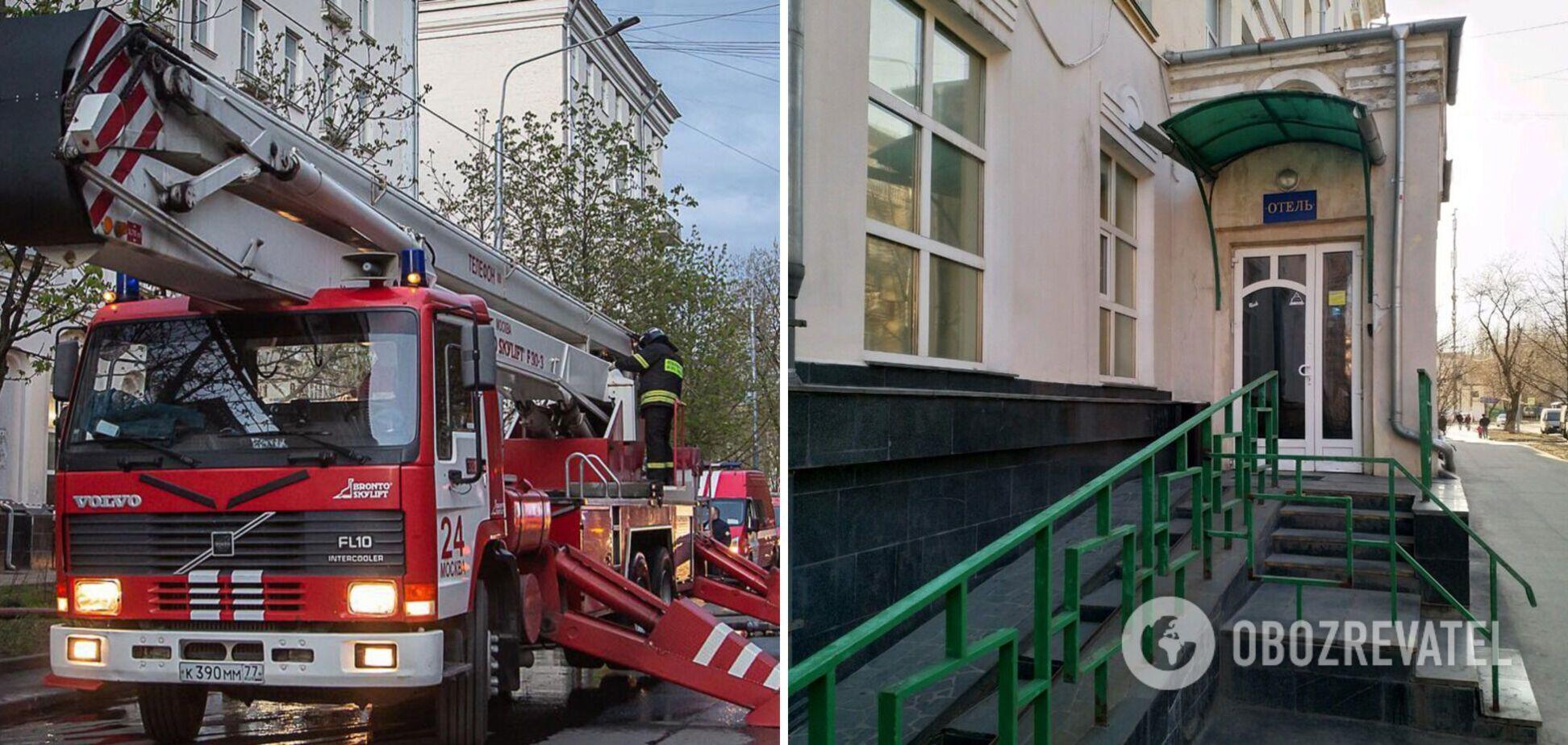 У Москві горів готель: у вогні постраждали діти, є загиблі. Відео