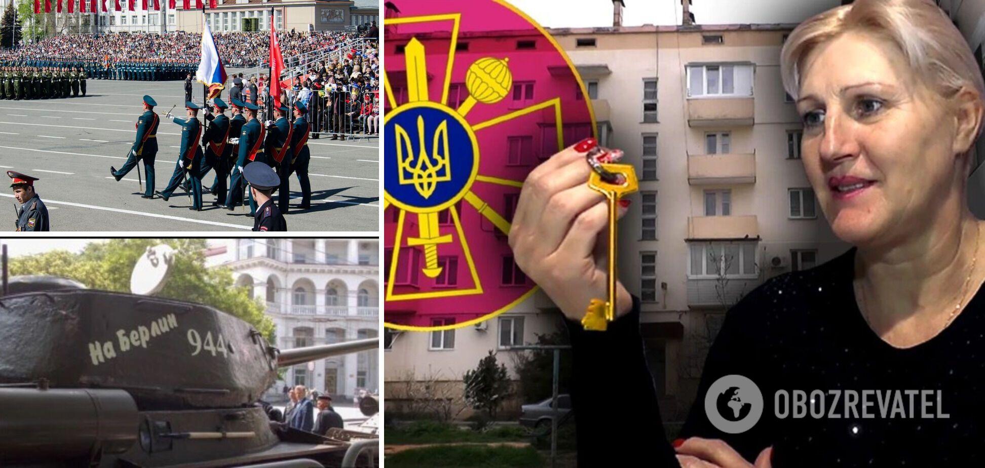 Новости Крымнаша. 'Интегрированные предатели Родины'