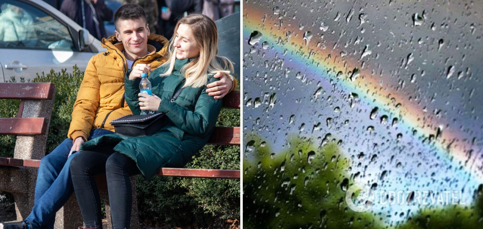 Якою буде погода на 'травневі' вихідні