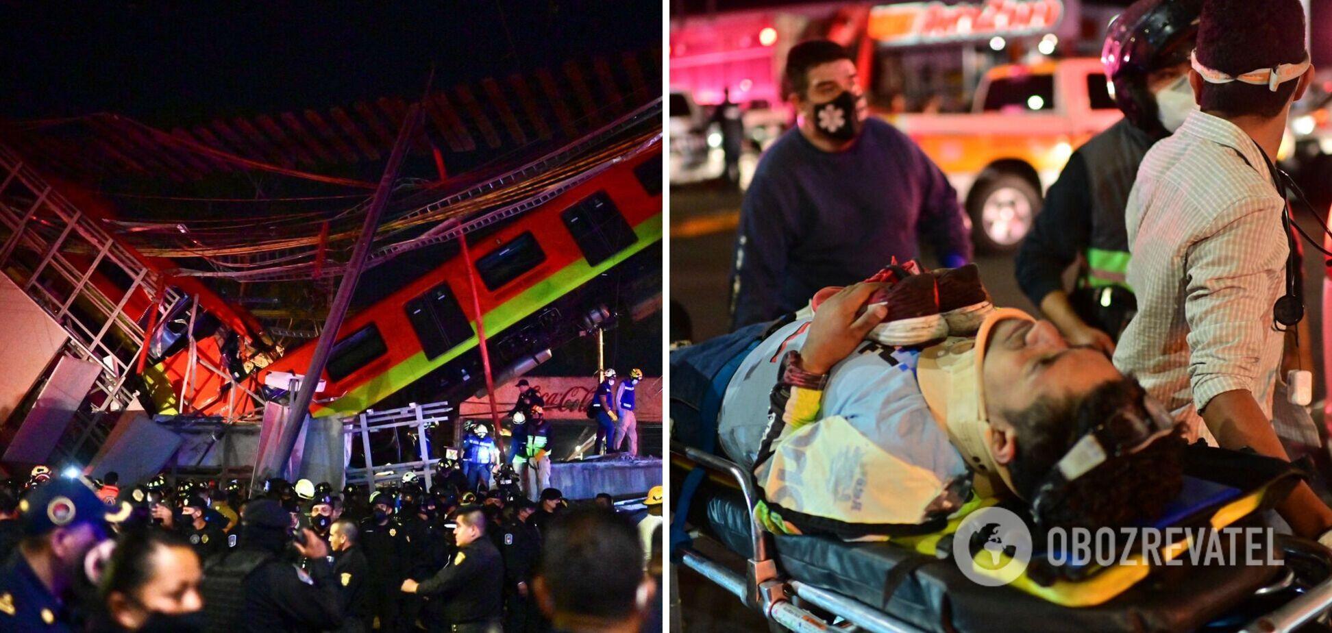 У Мексиці вагони метро впали з естакади, багато загиблих і поранених. Фото та відео
