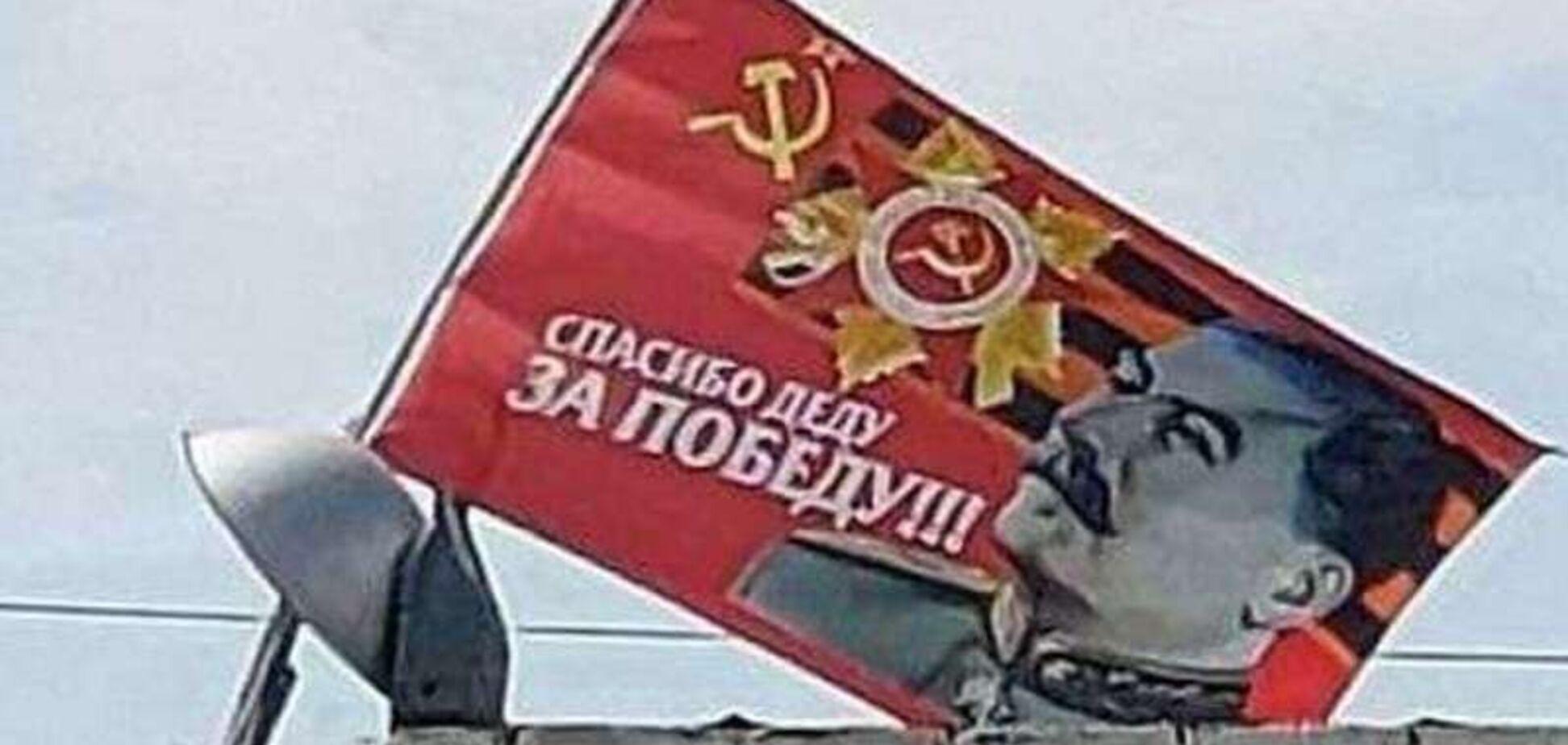 У Дніпрі невідомі вивісили величезний прапор зі Сталіним