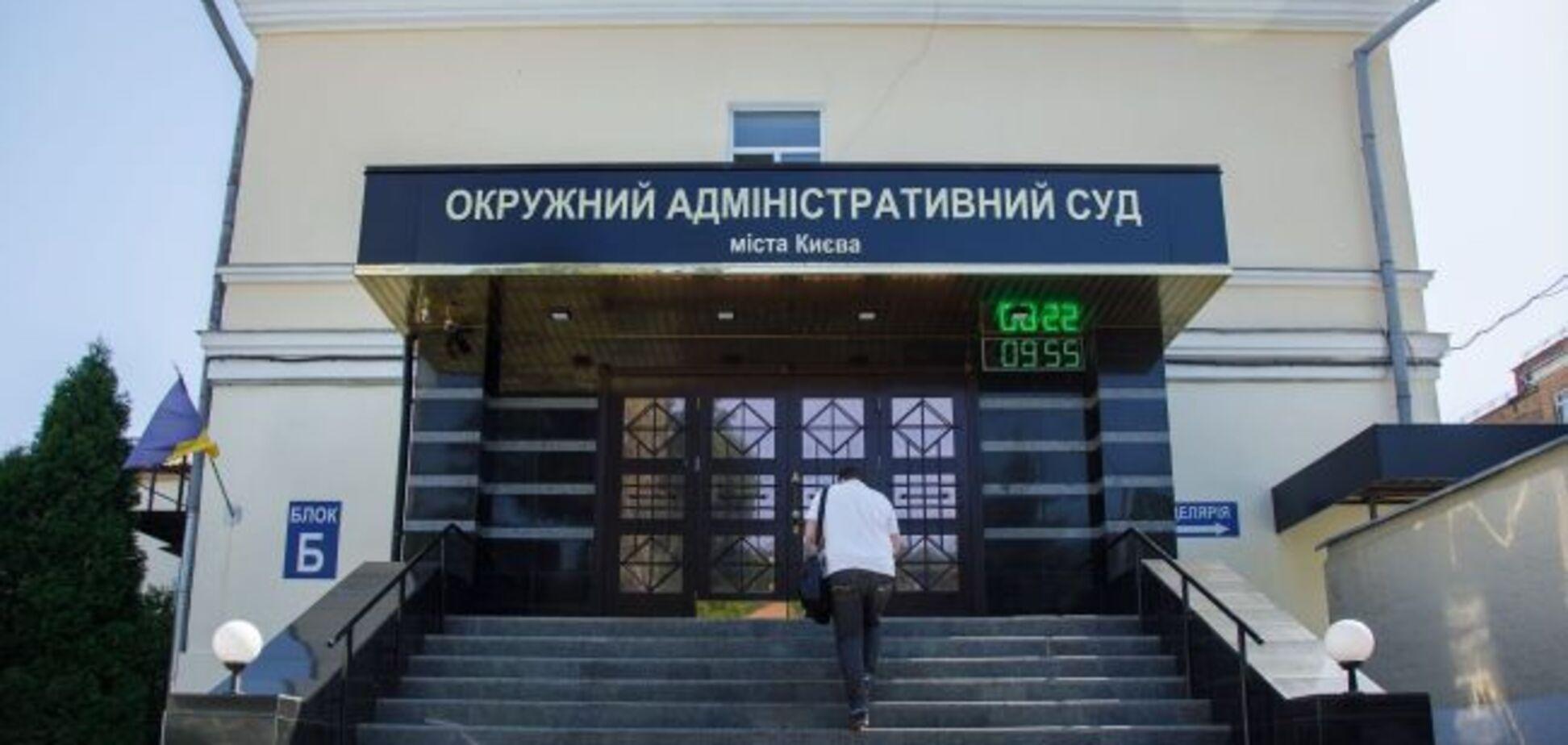 Кабмин оспорил в суде увольнение четырех членов НКРЭКУ