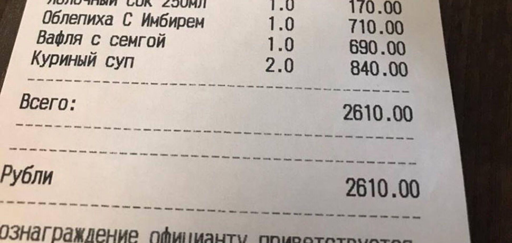 'Ціни в кафе просто пекельні': туристи скаржаться на вартість відпочинку в Сочі