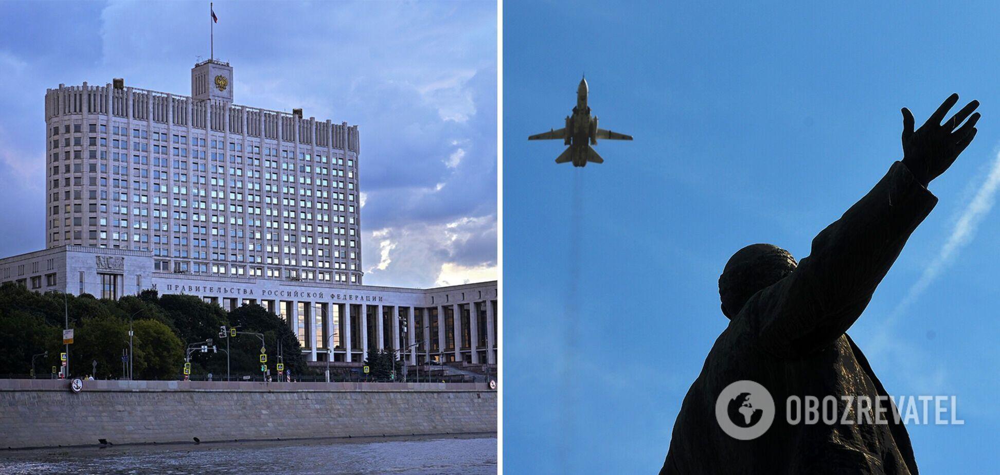 Уряд РФ випустив постанову щодо ДОН