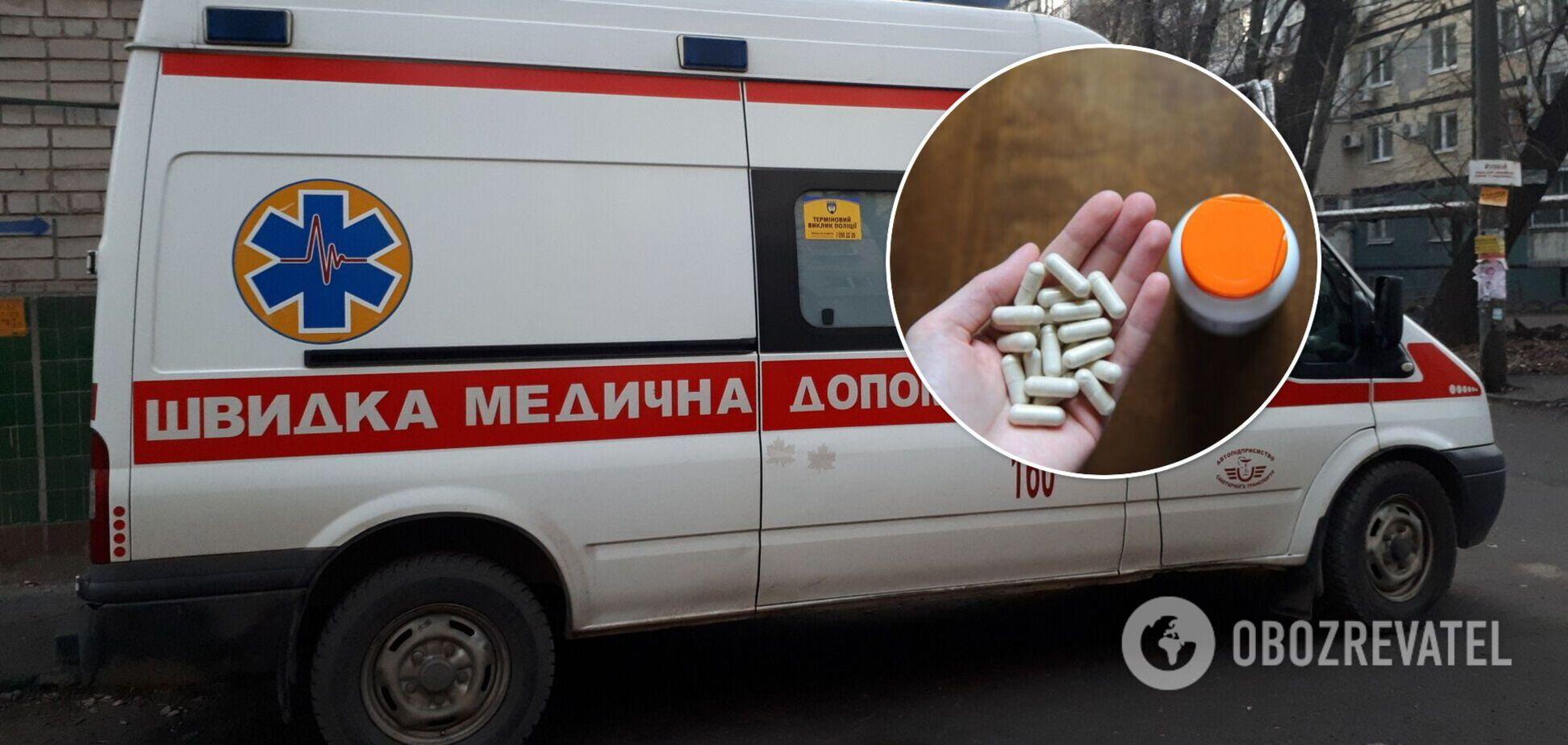 Под Днепром школьница выпила 40 таблеток после ссоры с парнем