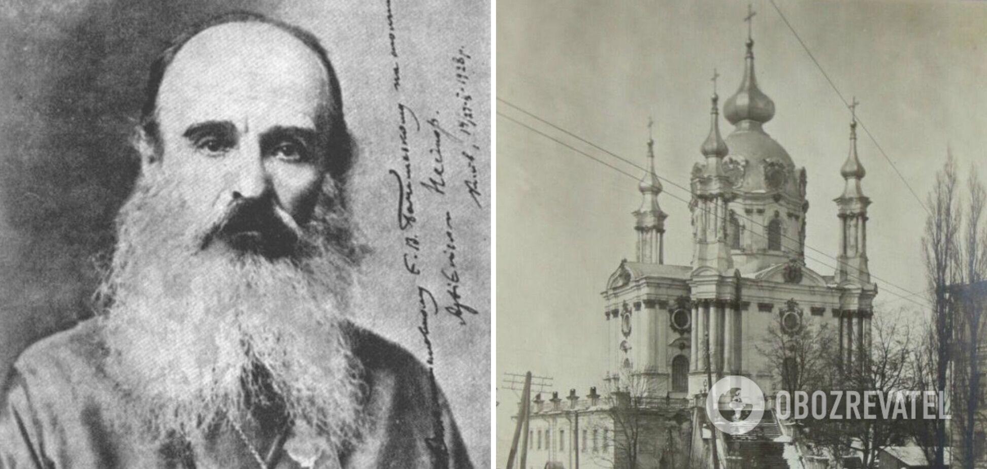 Автокефалію УПЦ проголосили ще 101 рік тому: що передувало події
