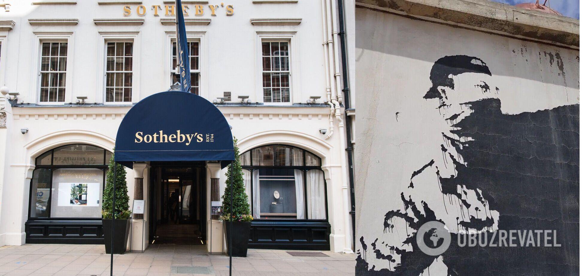 Аукціонний будинок Sotheby's продасть культову картину Бенксі за криптовалюту