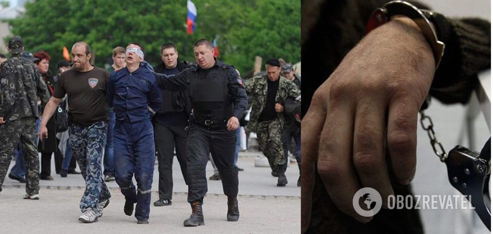 Пытки людей на Донбассе