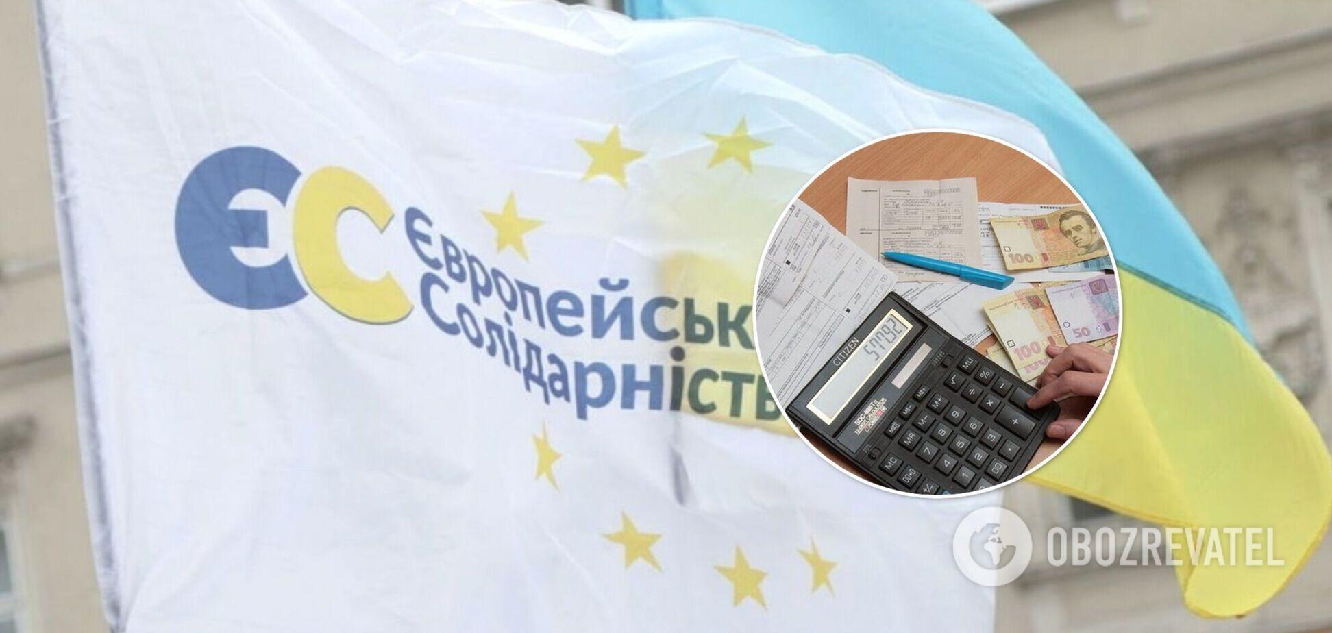 У Порошенко выдвинули требования о правилах предоставления субсидий в Украине