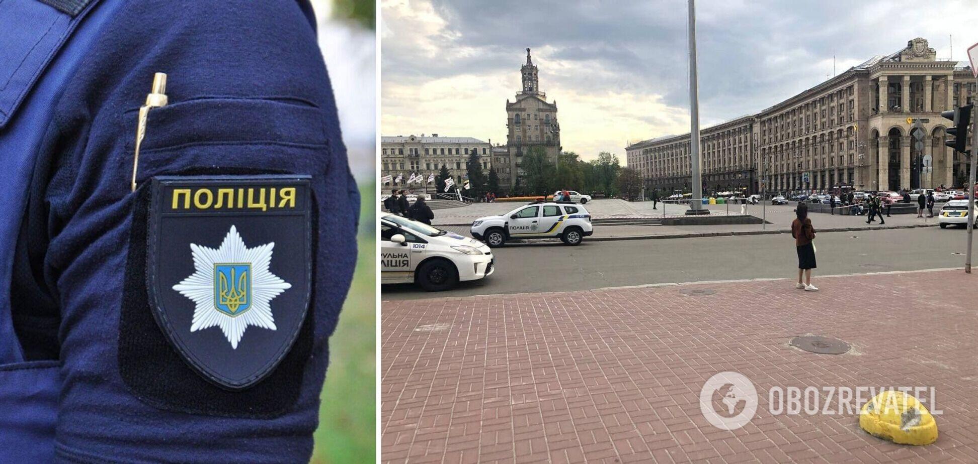 У Києві 'замінували' 9 торгових центрів та станції метро: поліція почала перевірку