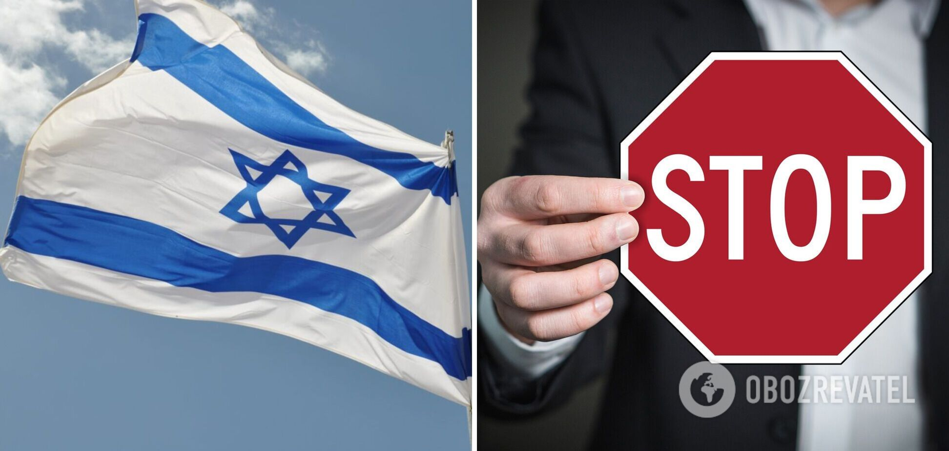 Ізраїль заборонив в'їзд для українців: у посольстві зажадали пояснень