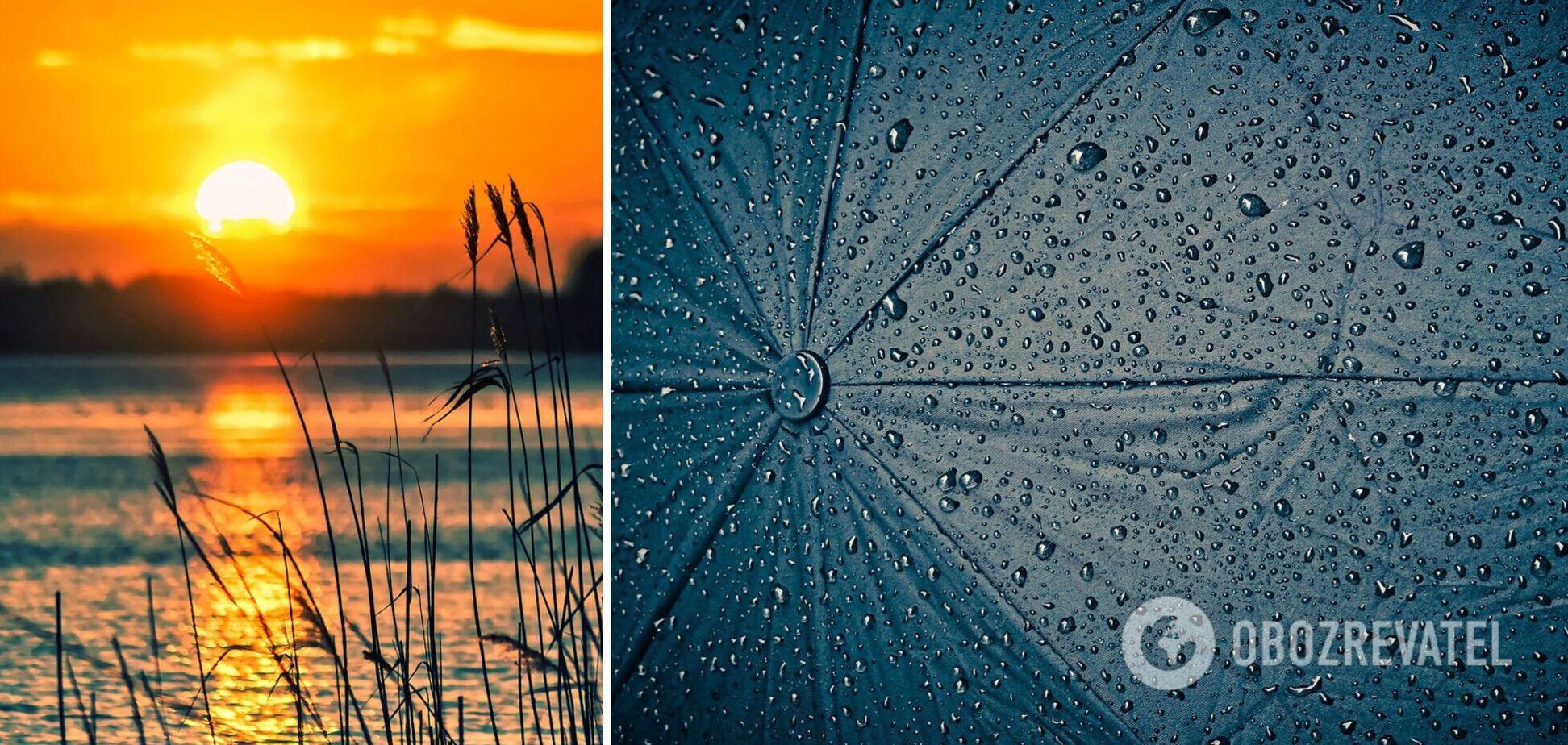 У четвер майже всю Україну накриють дощі: синоптики уточнили прогноз