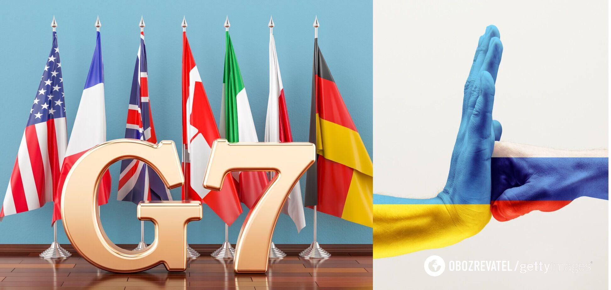 Країни G7 підтримали Україну й пообіцяли стежити за агресією Росії