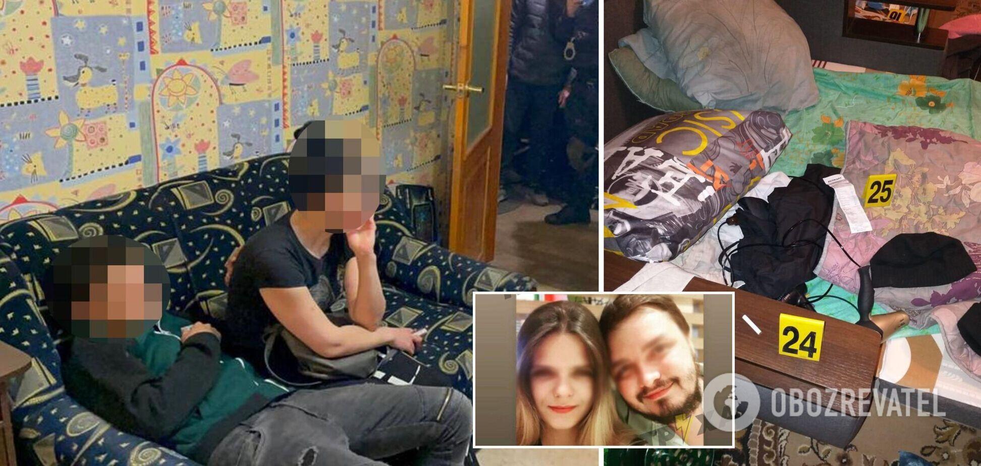В Харькове нашли мертвой пару