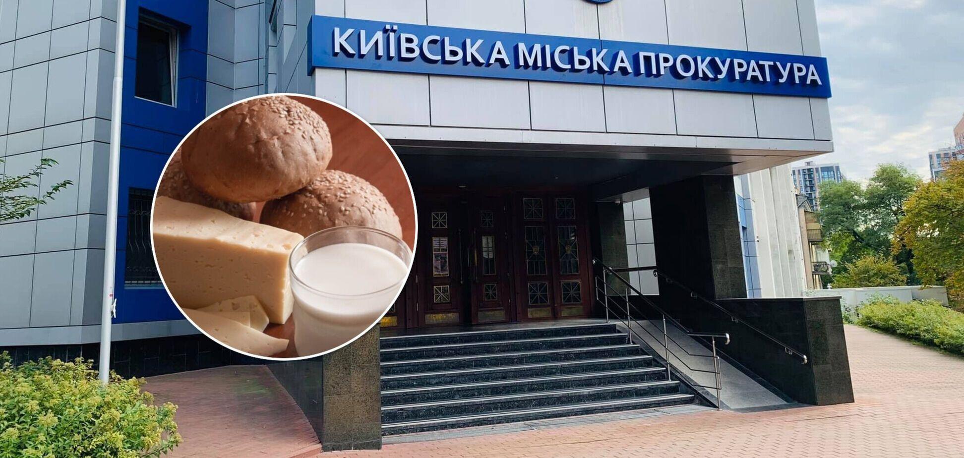 Збиток оцінили на суму понад 400 тис. грн.