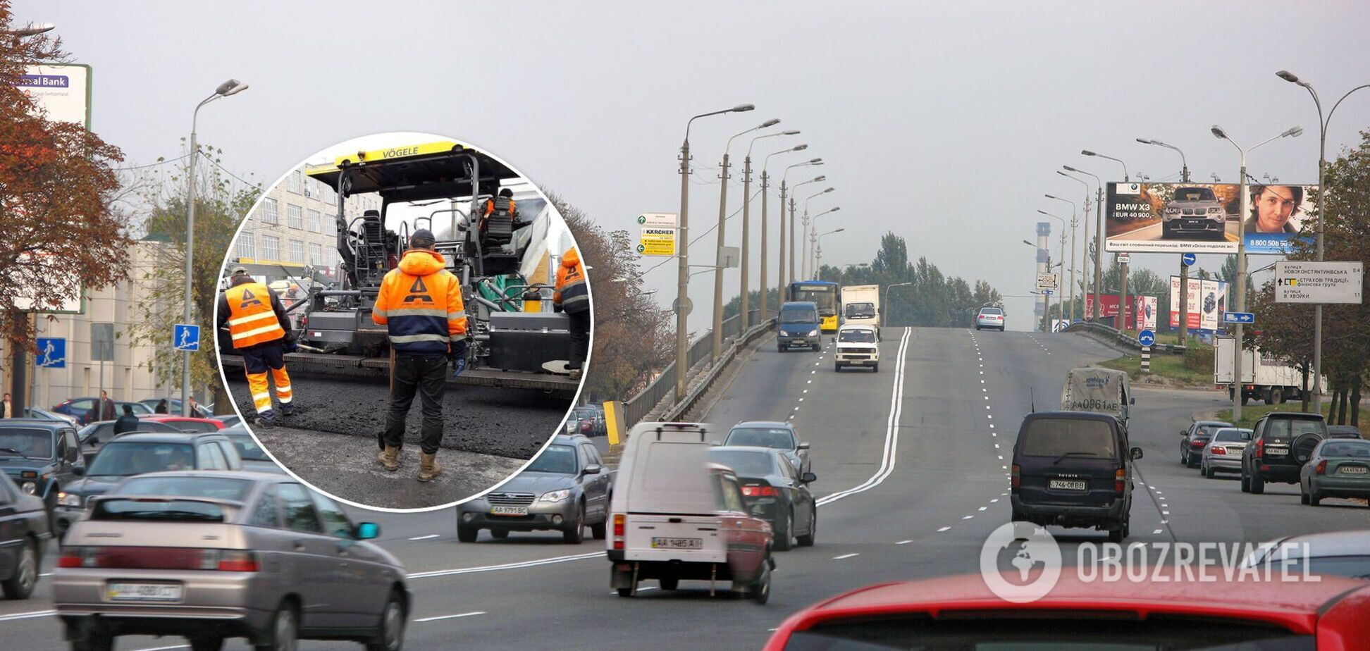 Коммунальщики продолжили ремонт дороги