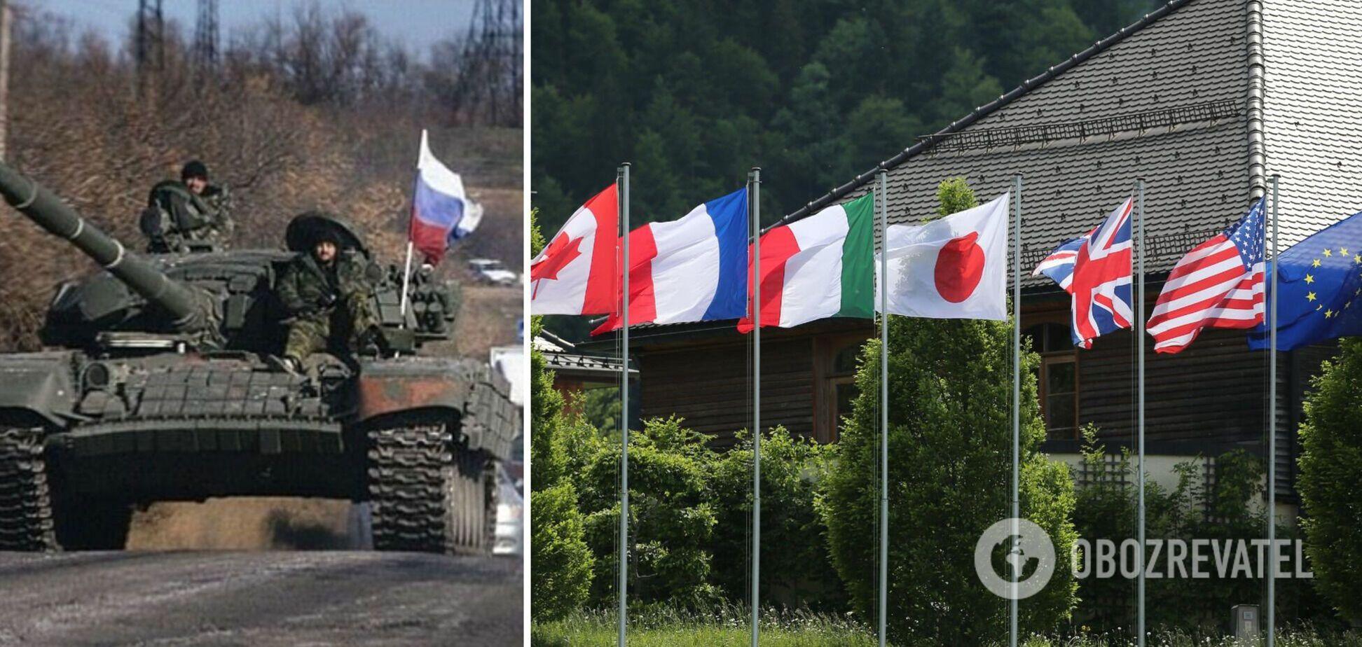 Заява G7 про агресію РФ