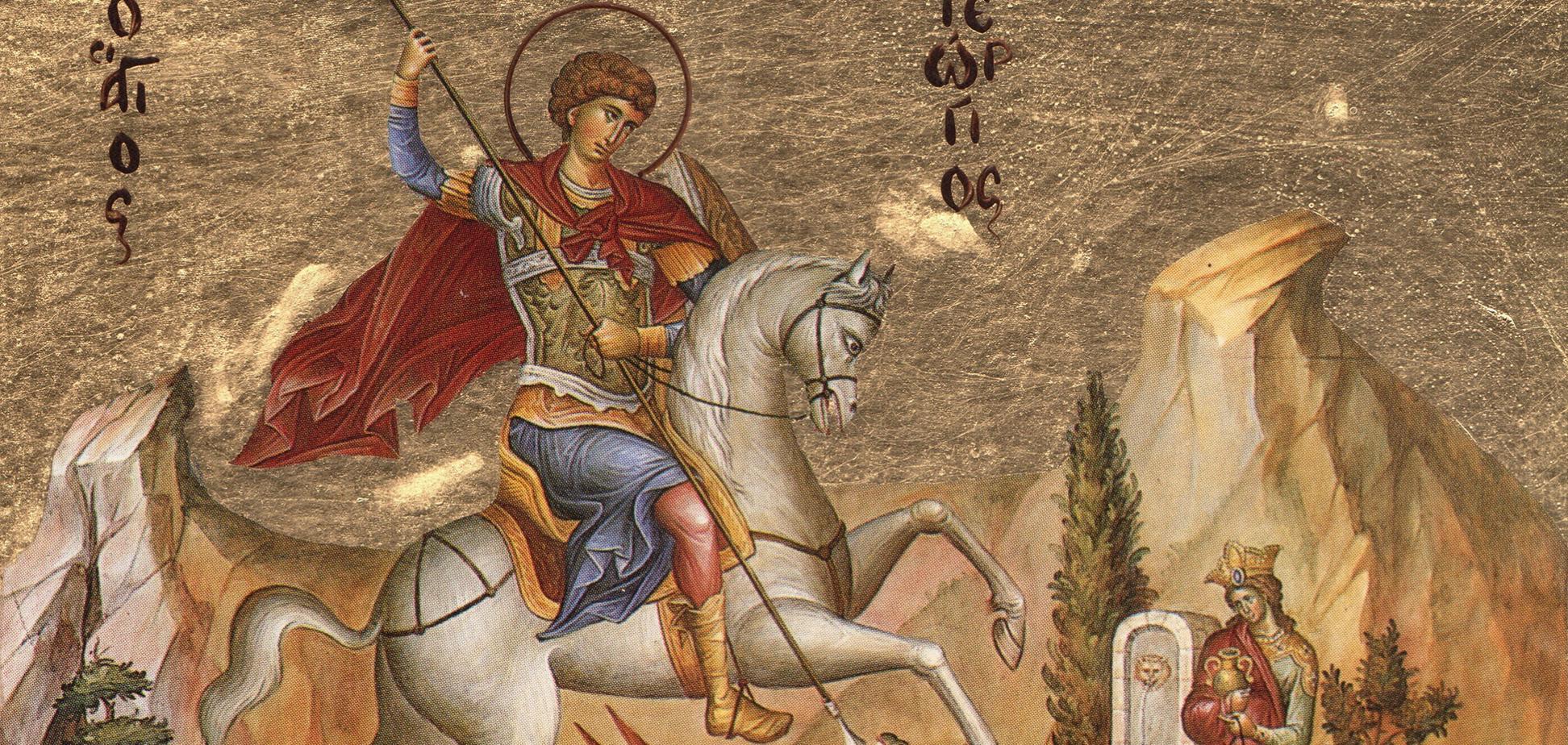 Святой Георгий Победоносец жил в 3 столетии