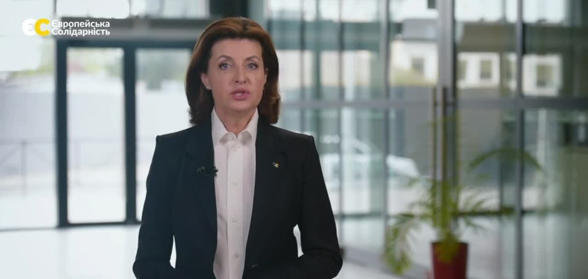 Марина Порошенко запропонувала кроки для прискорення вакцинації в Україні