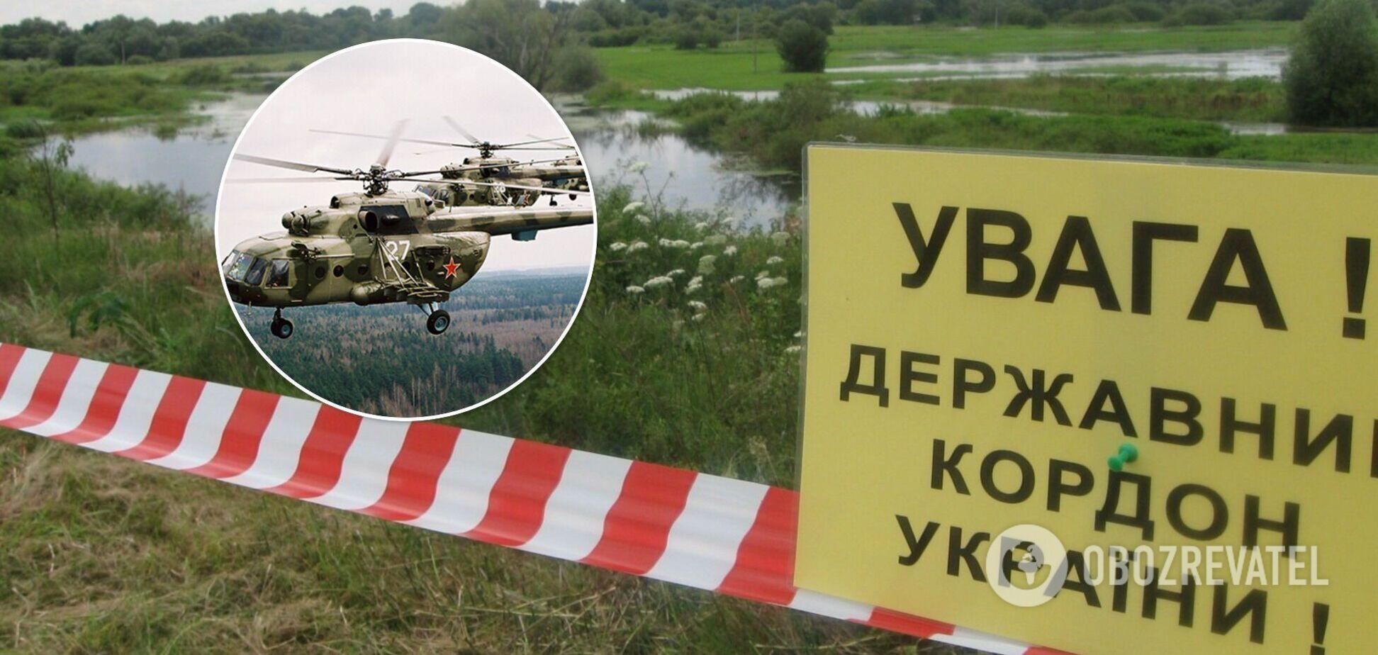 Вертолеты РФ в Украине