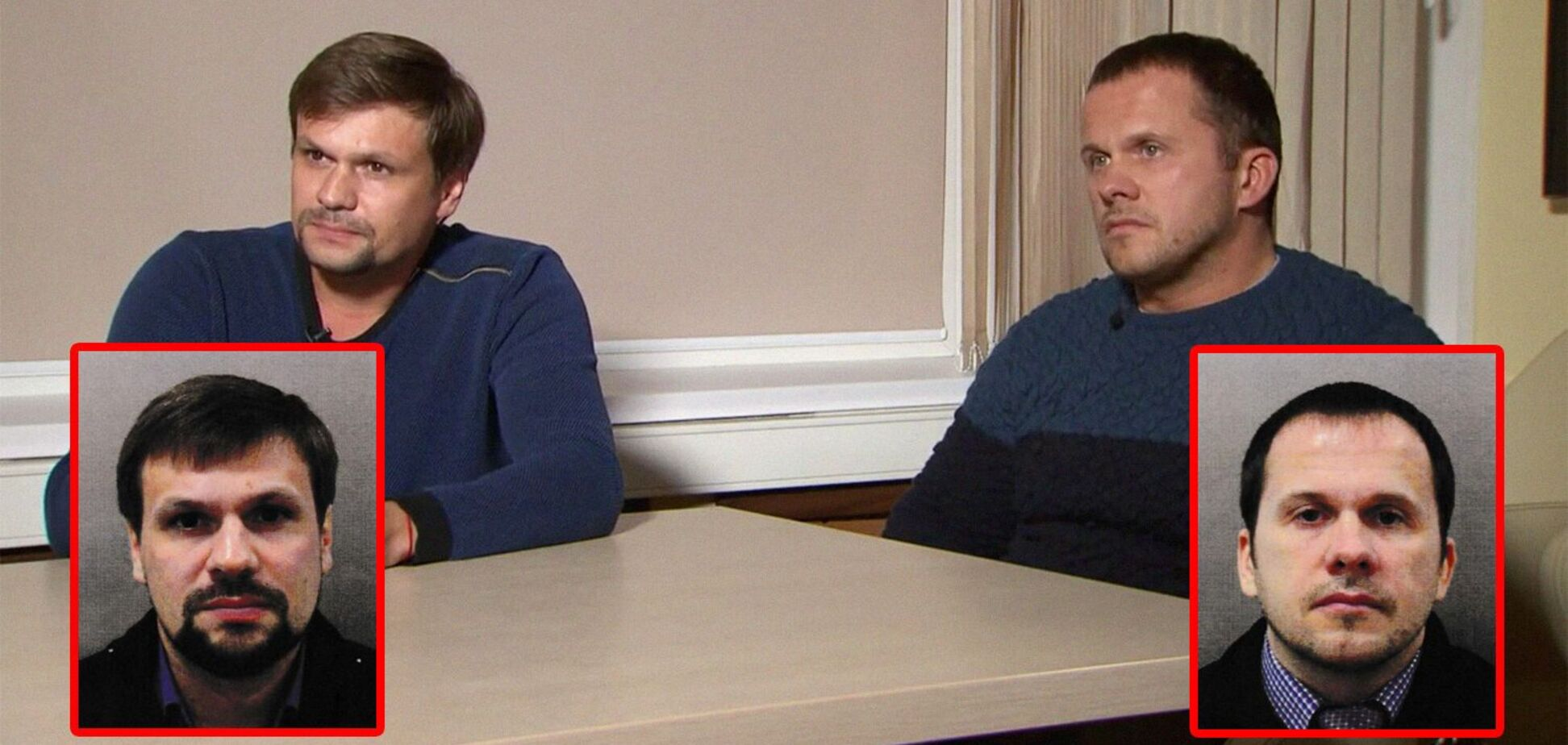 Петров і Боширов були удостоєні звань Героїв Росії