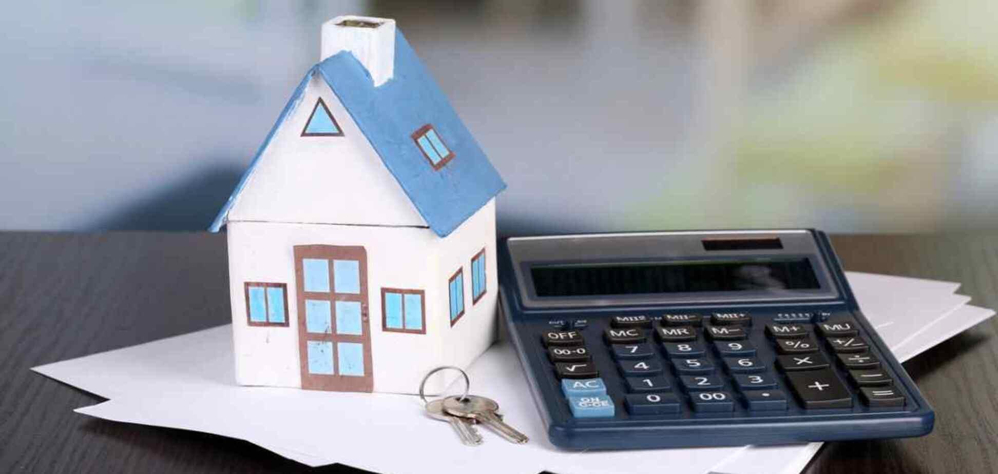 'Доступною іпотекою' скористалися понад 200 українських сімей