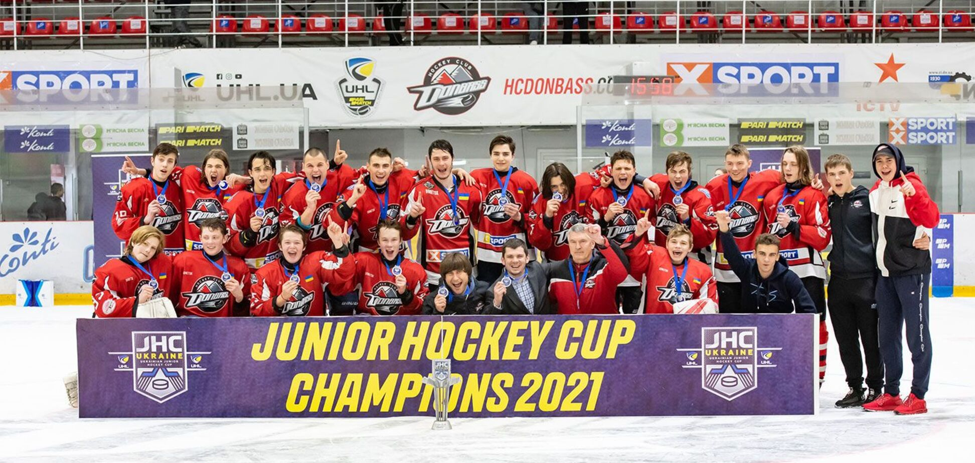 Турнір Junior Hockey Cup завершився