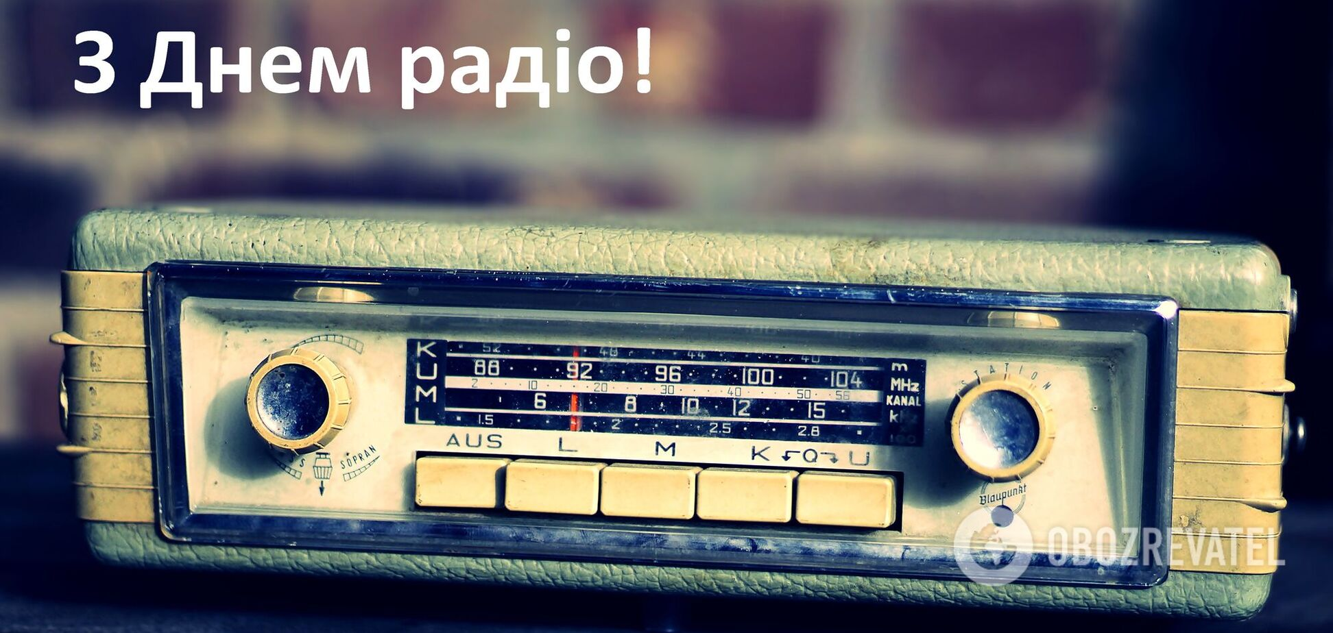 День радіо в Україні та інших країнах світу відзначається 7 травня