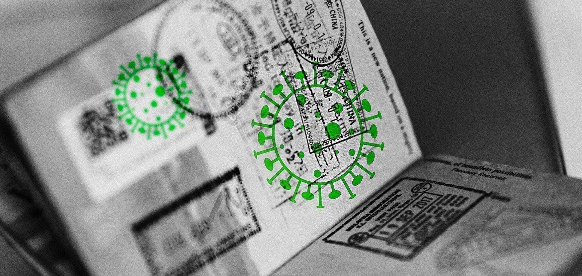 Триває процес підготовки до впровадження 'паспортів вакцинації'