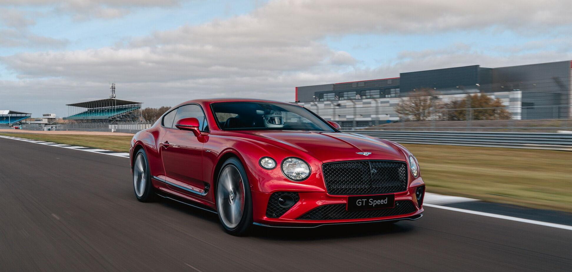 У Bentley появилось самое быстрое купе
