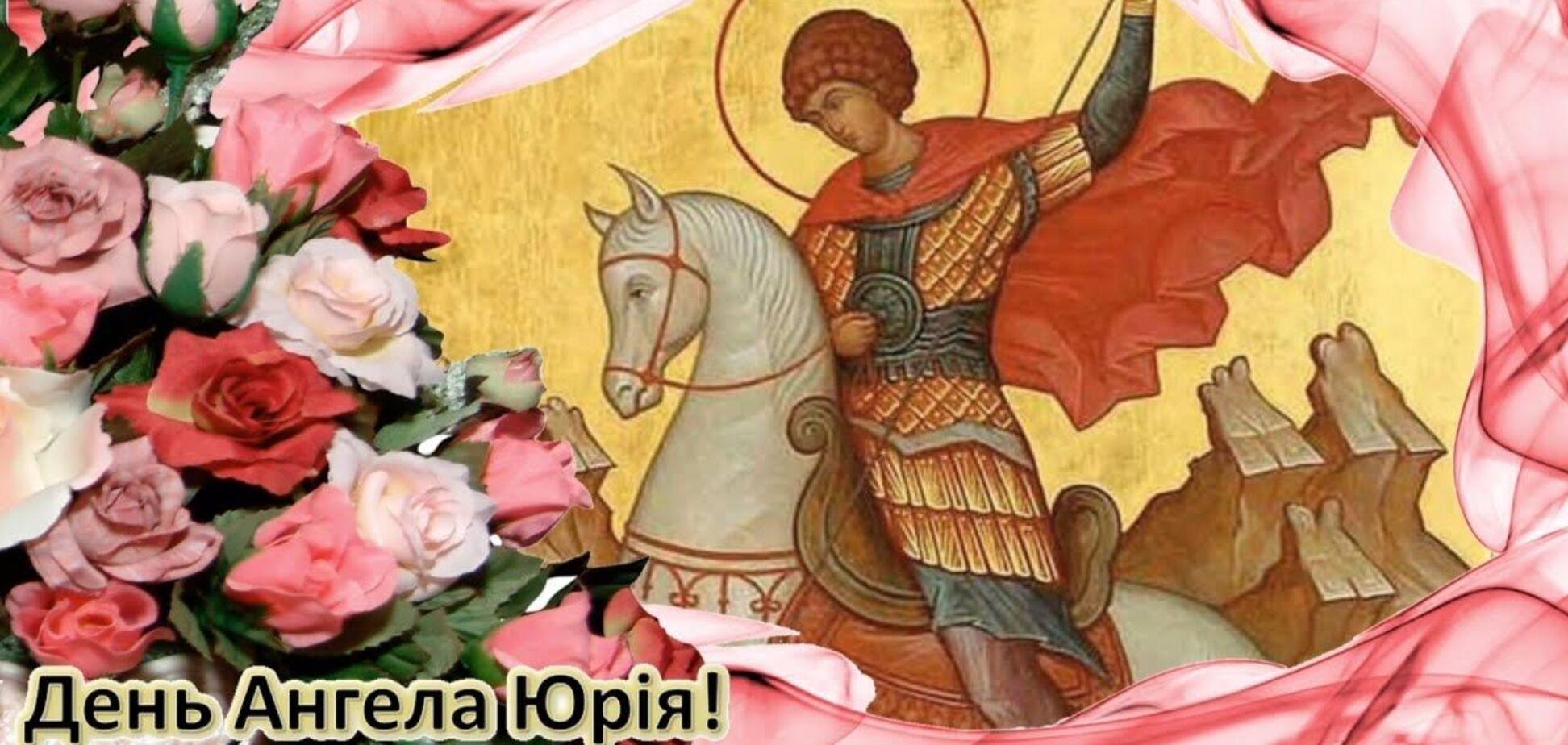 6 мая чтят великомученика Георгия Победоносца