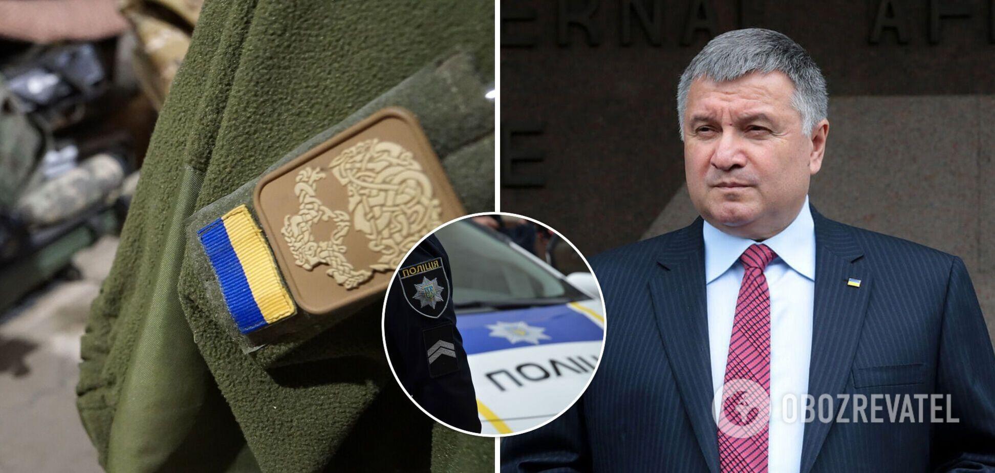 Напад на ветерана АТО на Тернопільщині: Аваков назвав підозру необґрунтованою