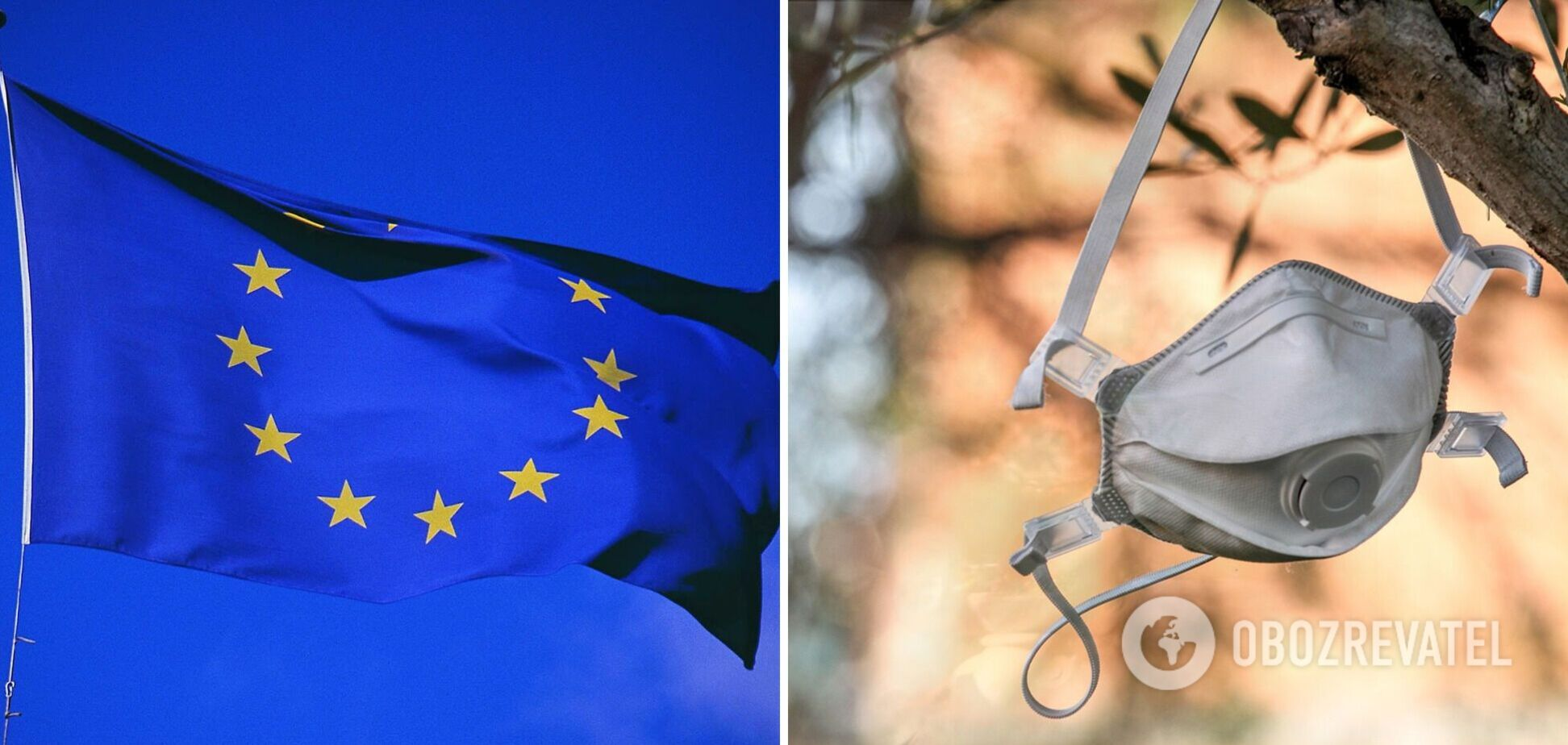 Євросоюз розширив список країн, громадянам яких дозволено в'їзд: чи увійшла до нього Україна