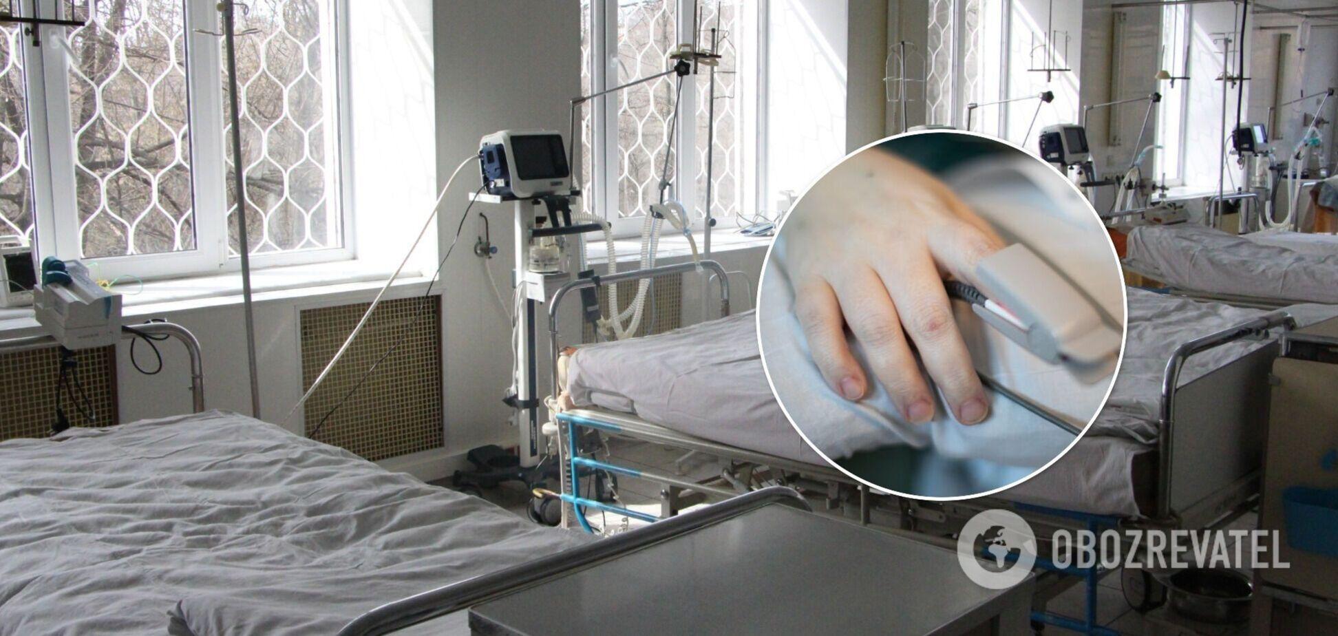 Волонтер рассказала, как в Украине врачи подделывают справки для выписки 'тяжелых' пациентов с COVID-19. Фото