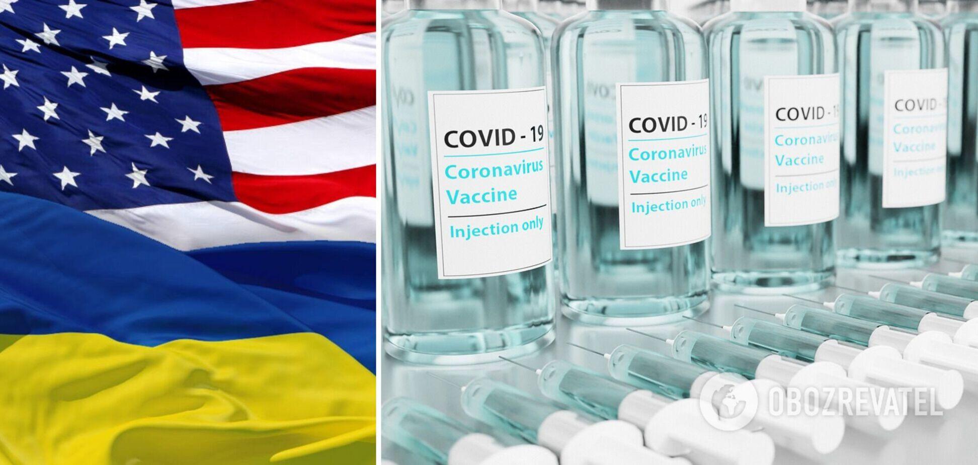 США могут помочь Украине вакцинами от коронавируса, – Кулеба