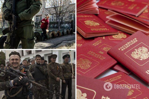 Россия на Донбассе выдает