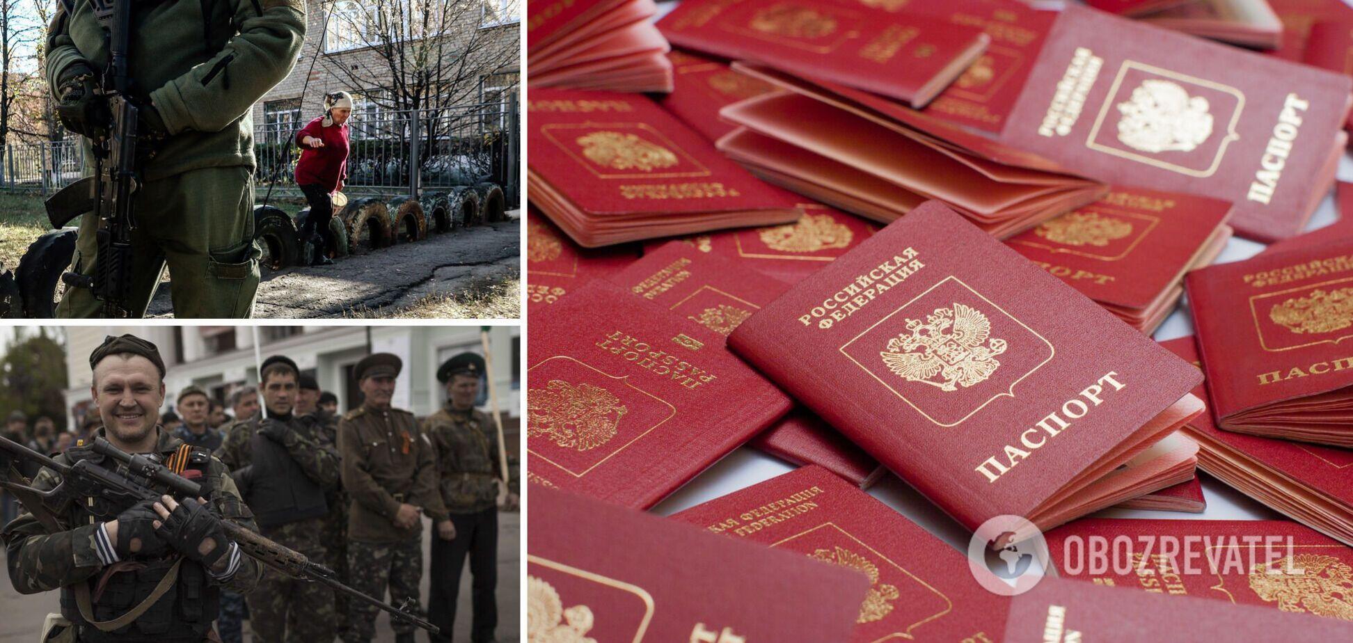 Россия на Донбассе выдает 'полупаспорта', – Тука