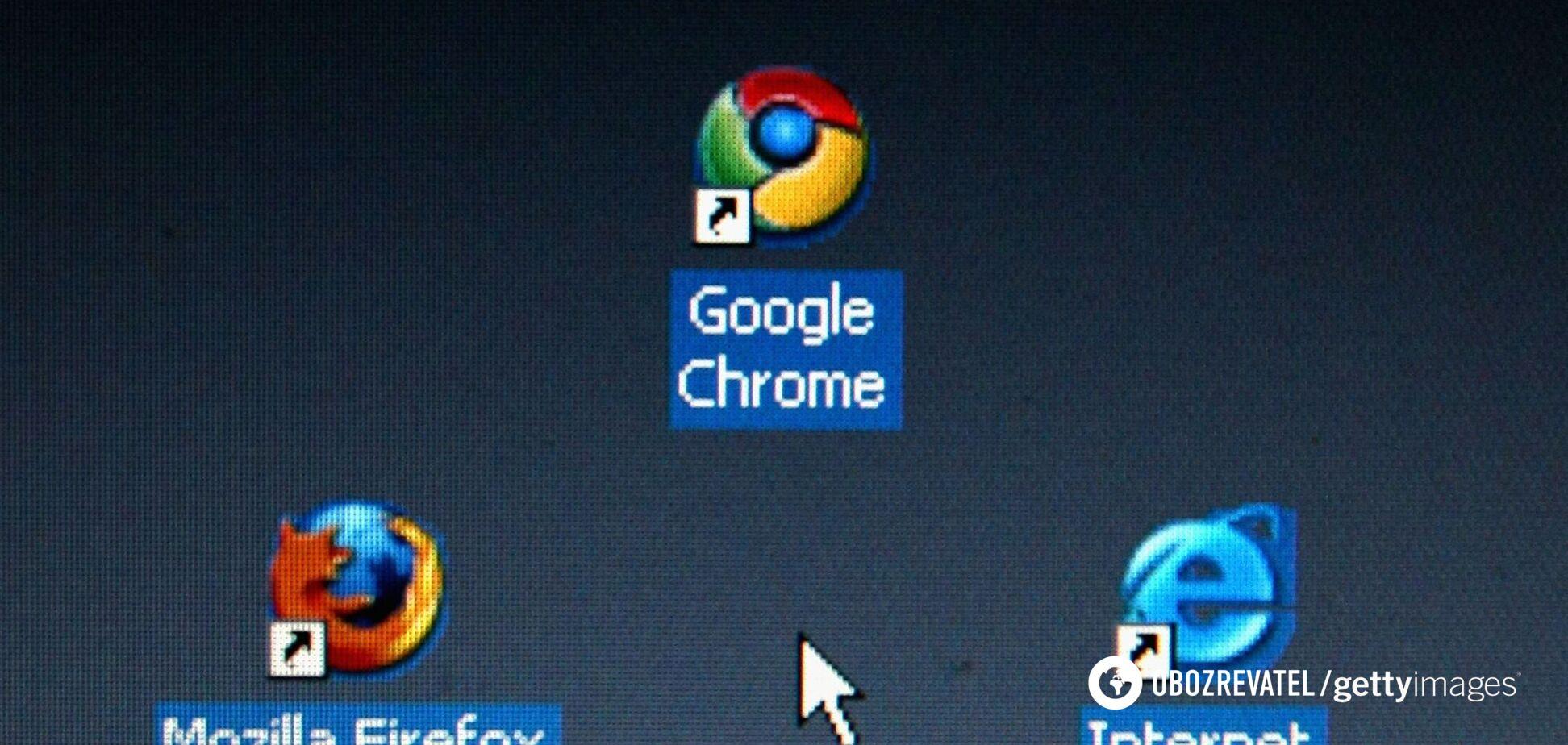Google придумала, як захистити комп'ютер від хакерів