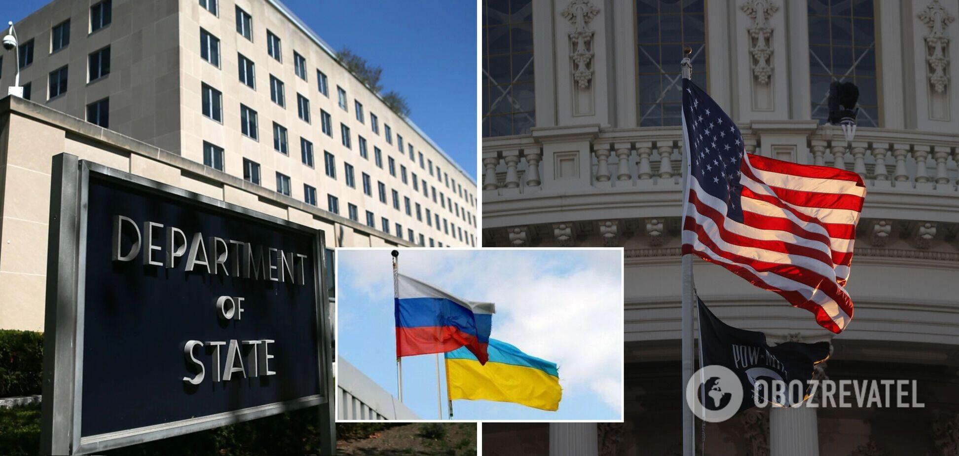 Держдеп США випустив заяву про Україну