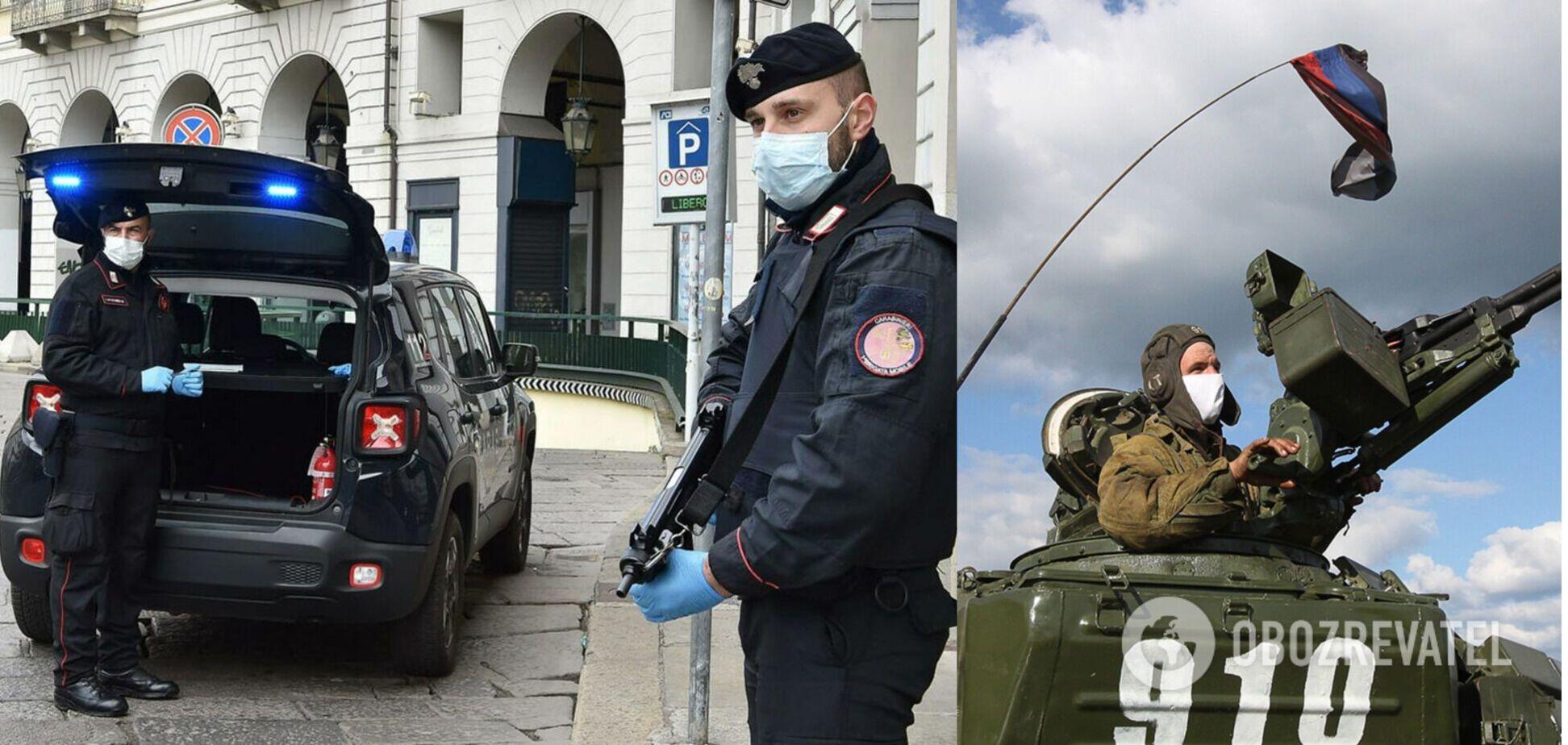 В Италии поймали наемника 'ДНР'