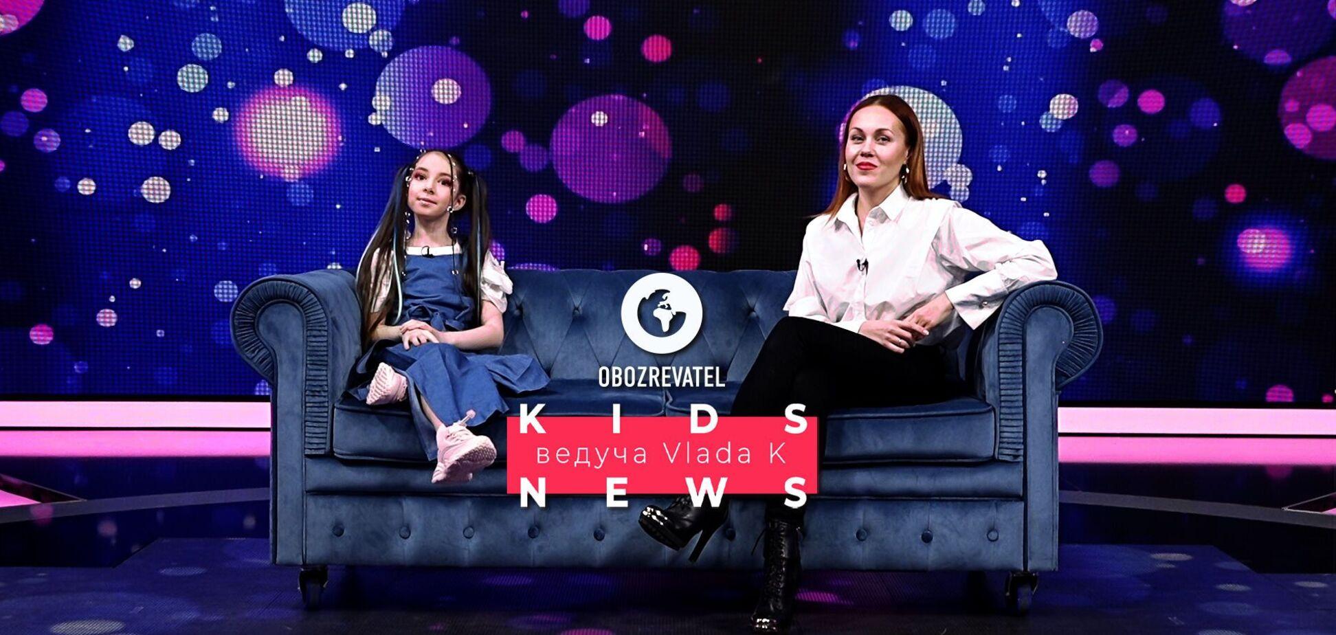 О том, как проходили съемки нового мистического клипа – певица Alyosha в новом выпуске 'Kids News' с Vlada K!