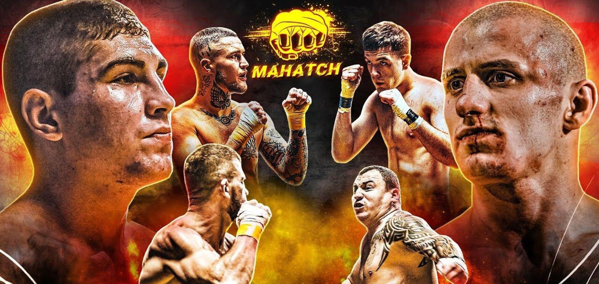 В конце прошлого года в Киеве стартовала Лига кулачных боёв Mahatch