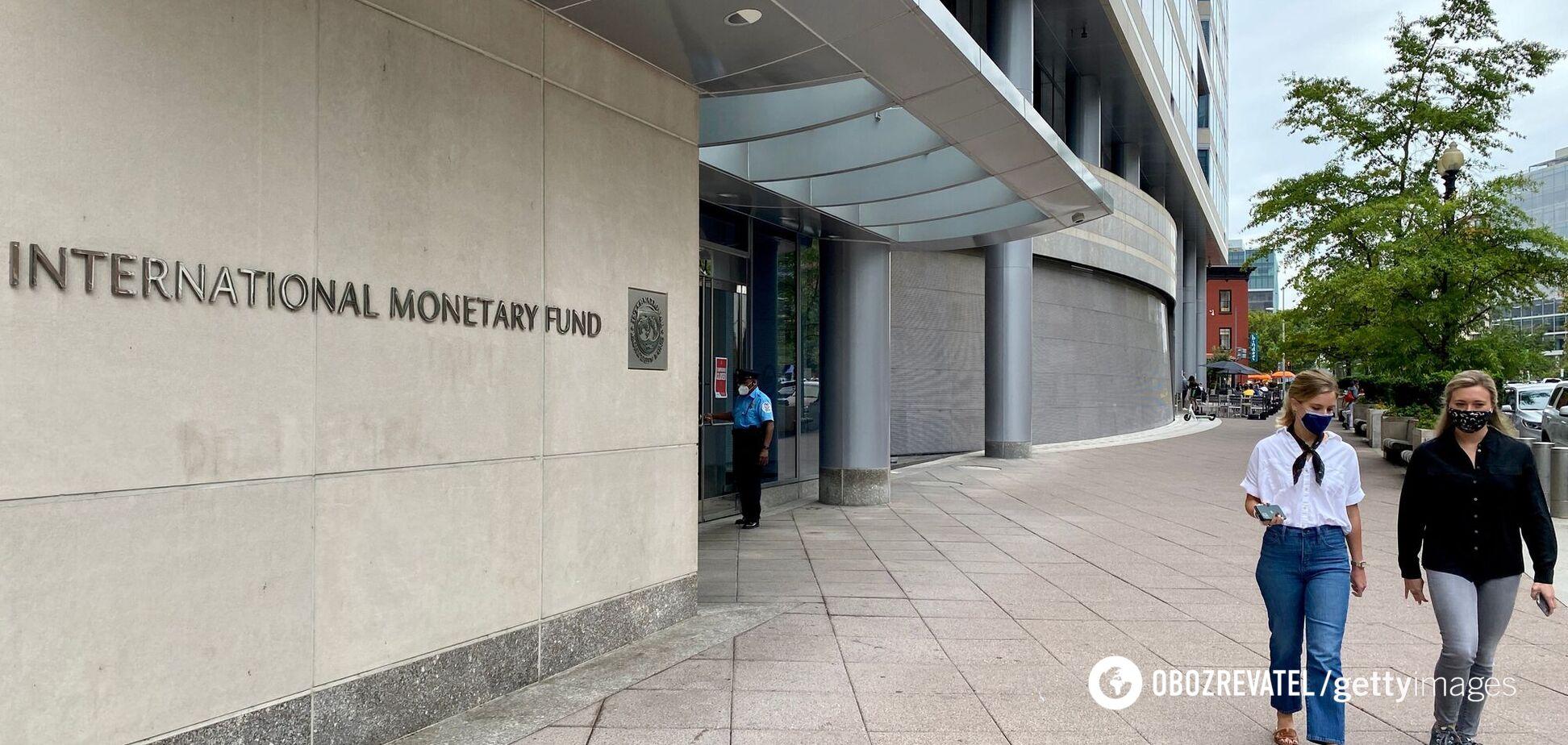 В МВФ назвали условия для нового транша Украине